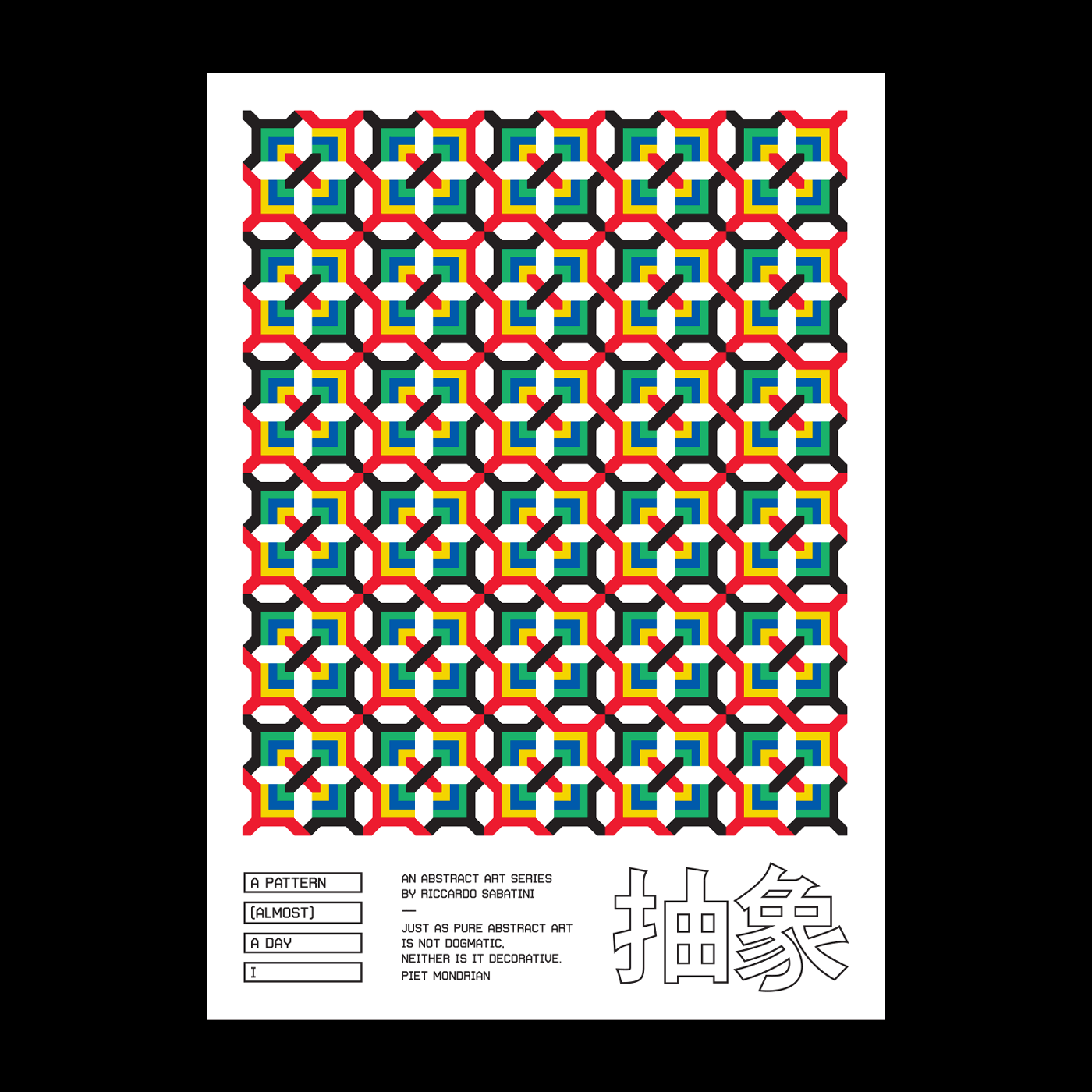 a-pattern-a-day-1-poster-1