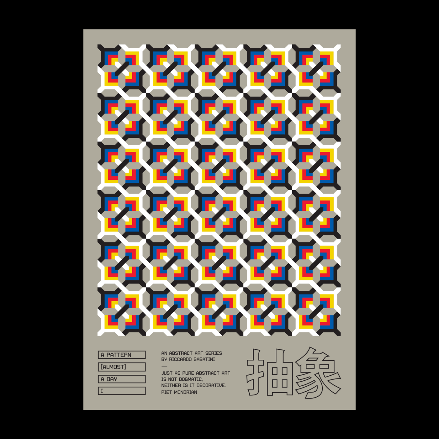 a-pattern-a-day-1-poster-2
