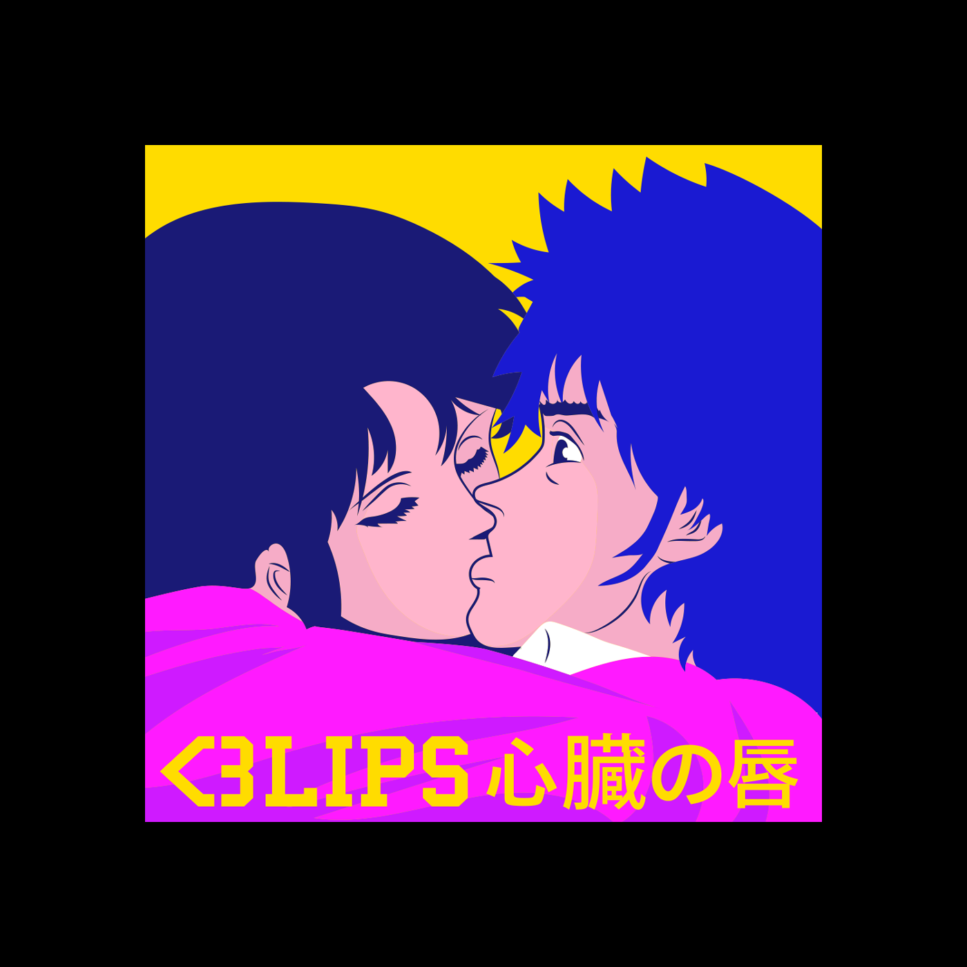 lips-manga-new