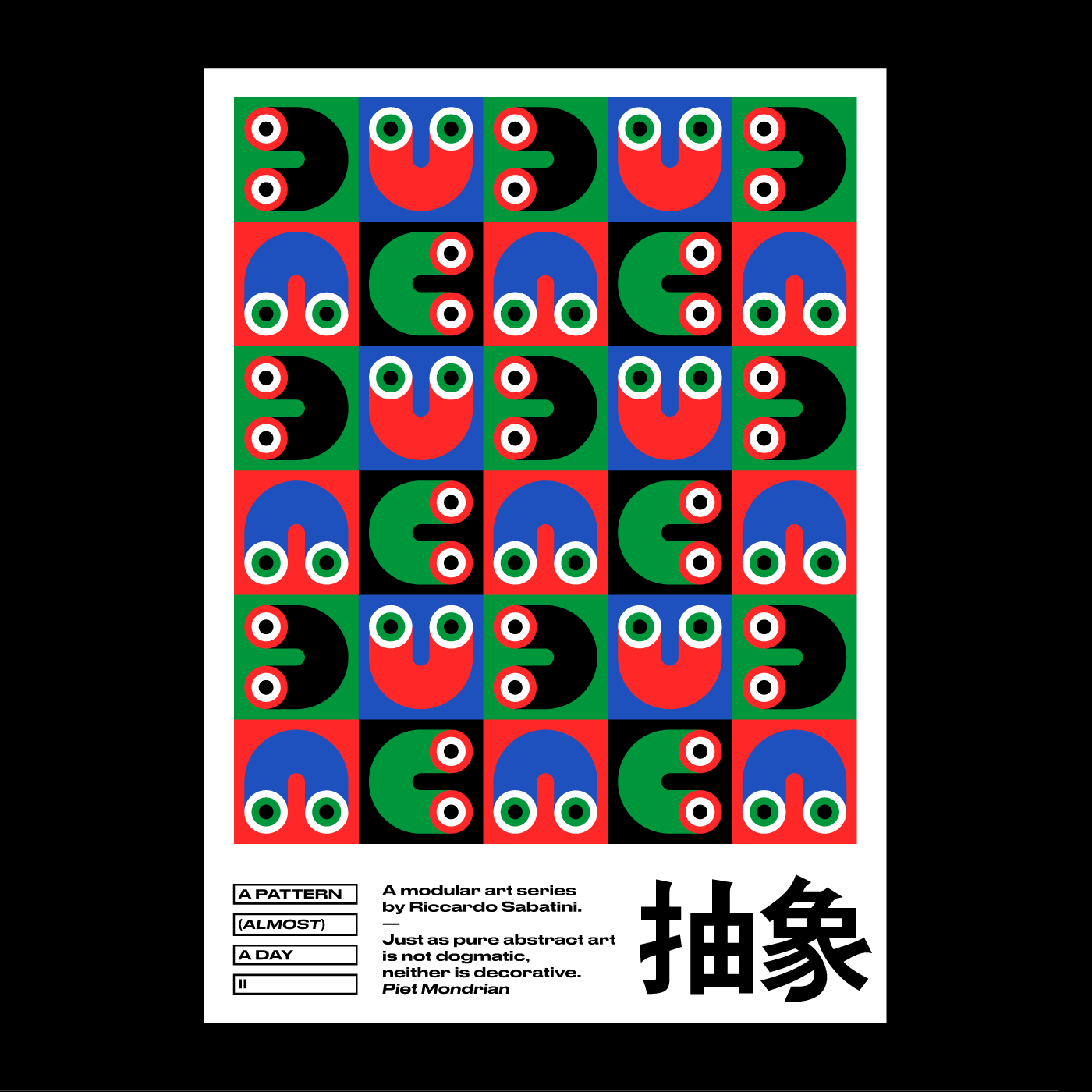 a-pattern-a-day-poster2